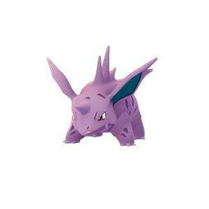 Pokémon Go Nidorino Evolution, Locations, Nests, Moveset ...